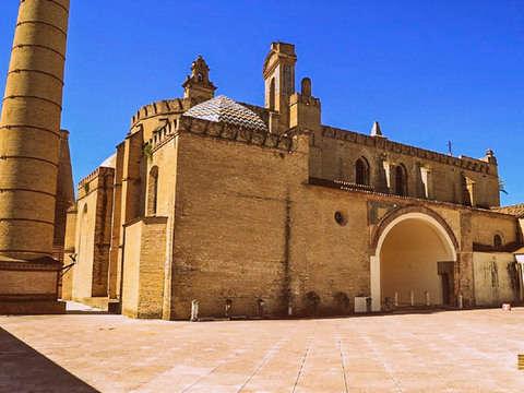 Cartuja de Sevilla